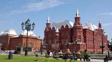 Fotos de Moscovo