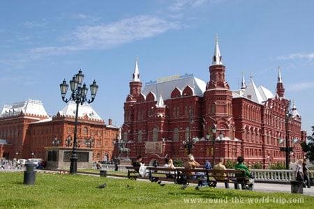 Museu da História do Estado, Moscovo