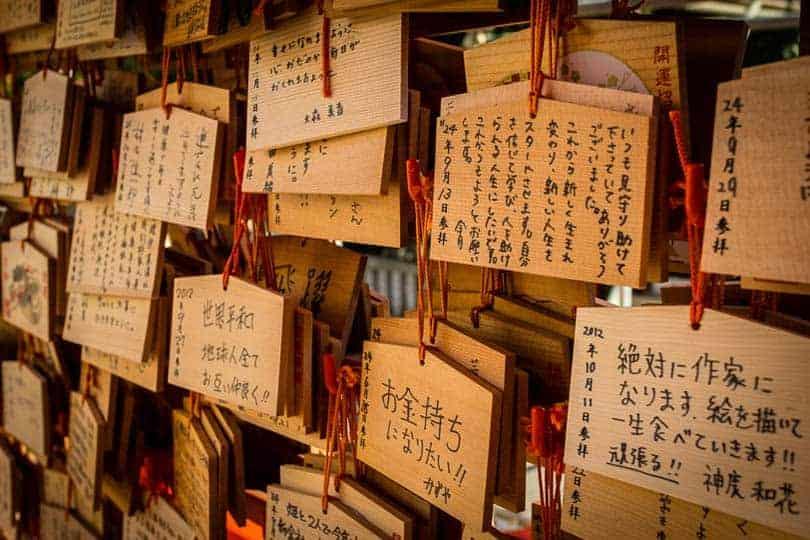 Templos de Tóquio