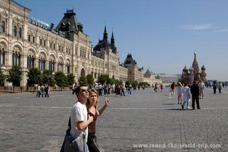 Turistas na Praça Vermelha de Moscovo