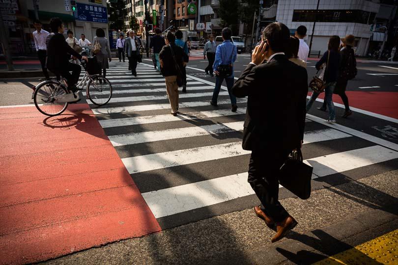 Shinjuku, Tóquio