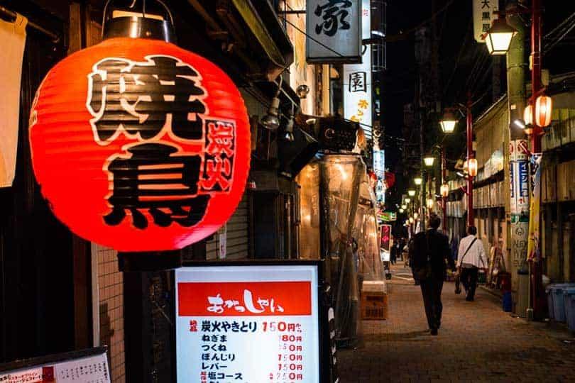 Rua de Shinjuku