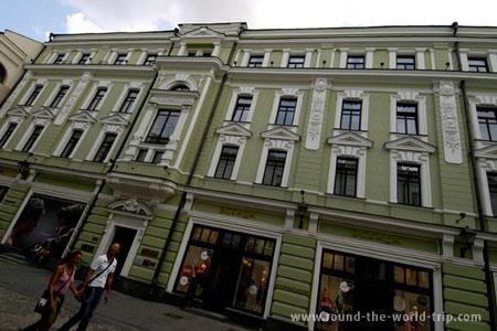 Rua pedonal no centro de Moscovo