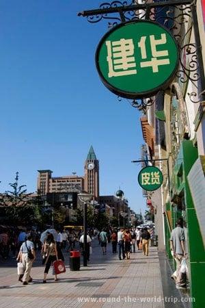 Rua Wanfujing, Pequim, China