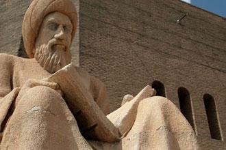 Citadel of Erbil, Írak
