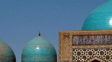 À descoberta da Ásia Central (Eurasia #21)