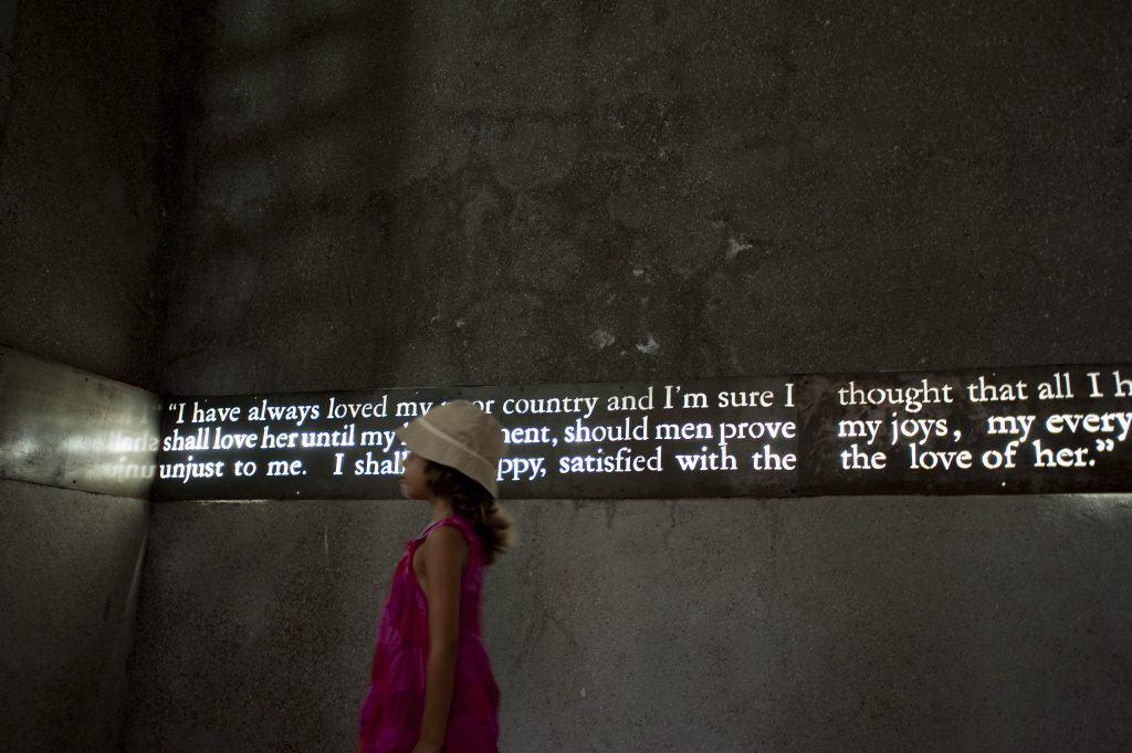 Cela de José Rizal, Manila