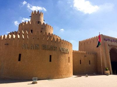 Museu Nacional Al Ain