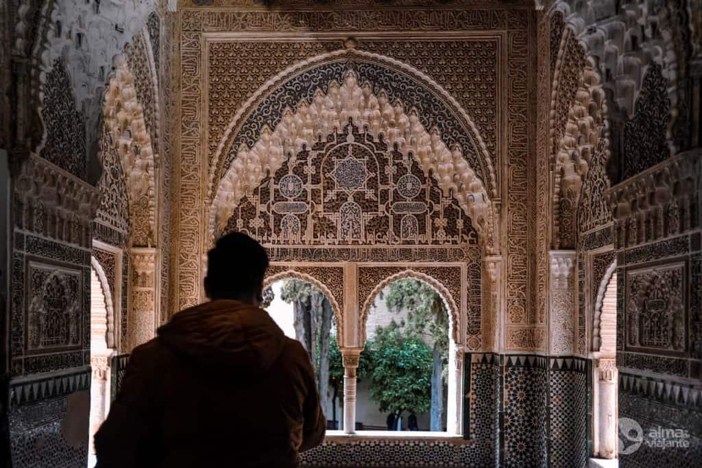 Como visitar Alhambra: Sala das Duas Irmãs, Palácio Nasridas
