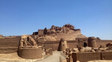 Citadela Arg-e Bam