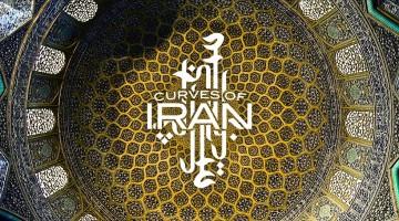 As curvas do Irão