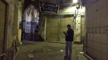 Bazar Esfahana noću