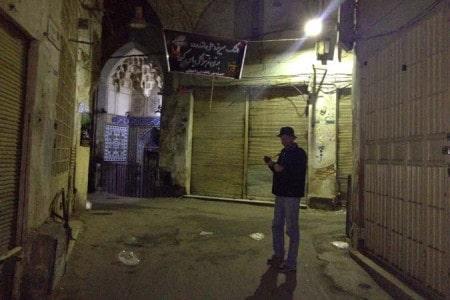 Bazar de Esfahan à noite