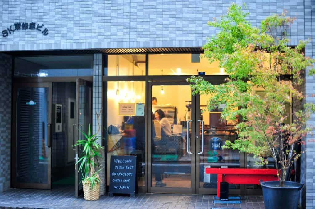 Cafe Turret, Tókýó