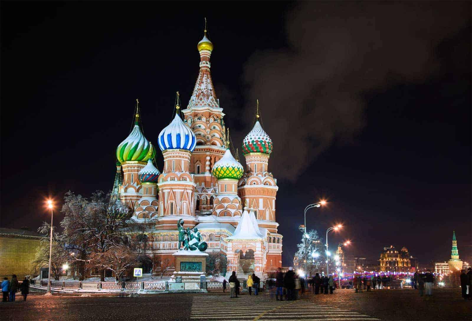 Moscovo, Rusija