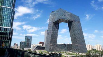 Darbas Pekine: CCTV bokštas