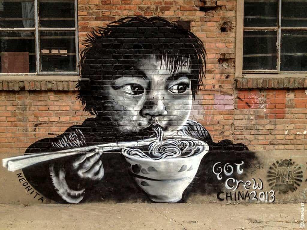 798 Art District, Peking