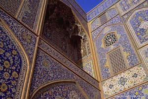 Pormenor da mesquita Sheikh Lotfollah, Esfaão, Irão