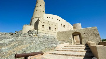 Plan putovanja u Oman: Utvrda Bahla