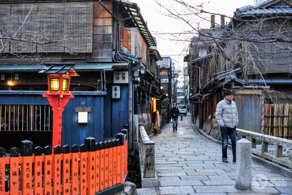 Visitar Gion, Kyoto