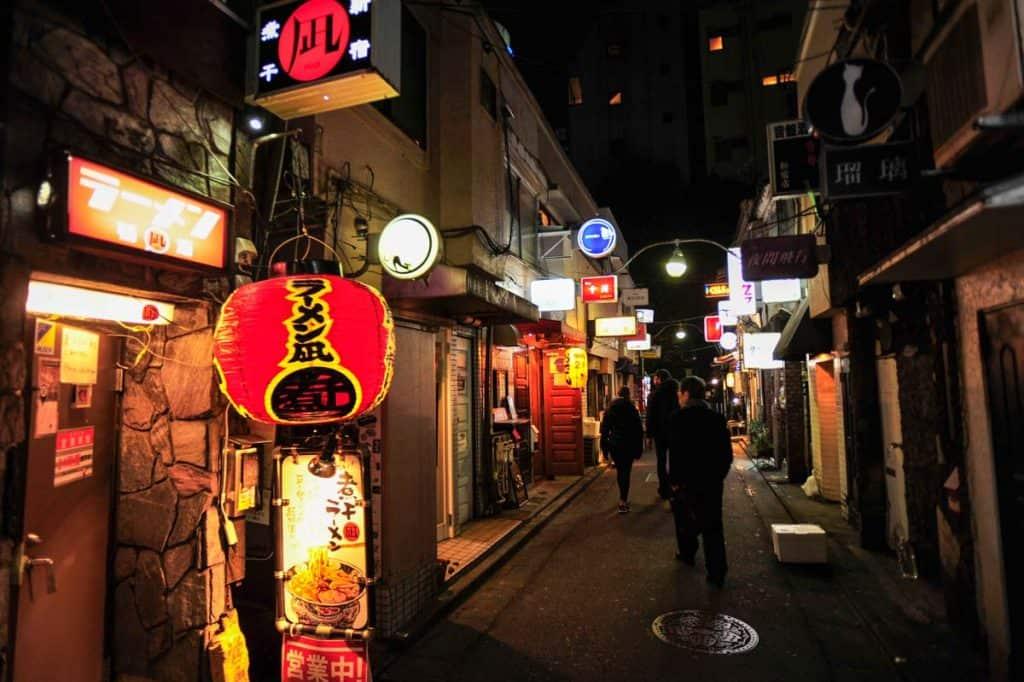 Rua de Golden Gai, Tóquio