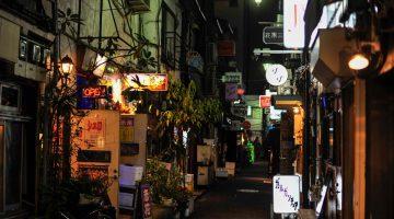 Golden Gai, a noite alternativa no coração de Tóquio (são mais de 200 bares!)