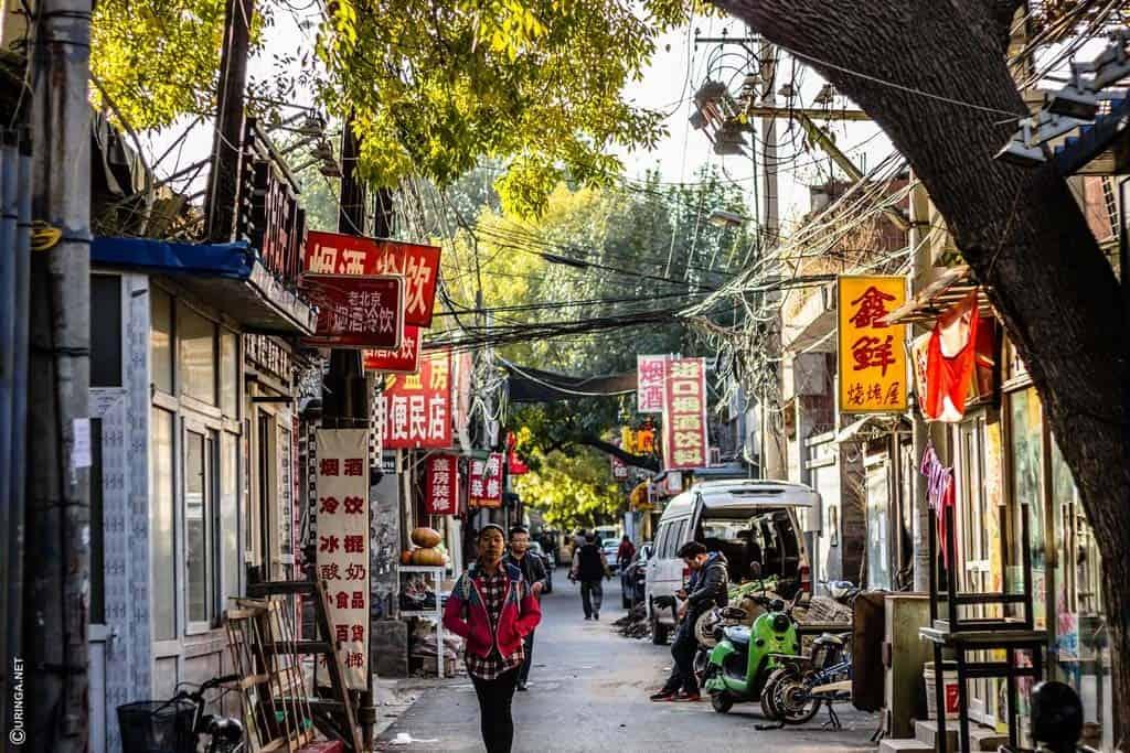 Čo vidieť v Pekingu: Hutong Baochao