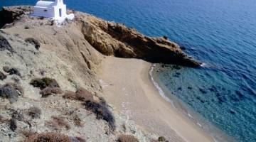 Ilhas Cíclades, privilégio grego