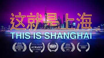Isto é Xangai