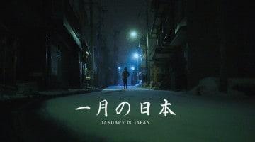 Janeiro no Japão