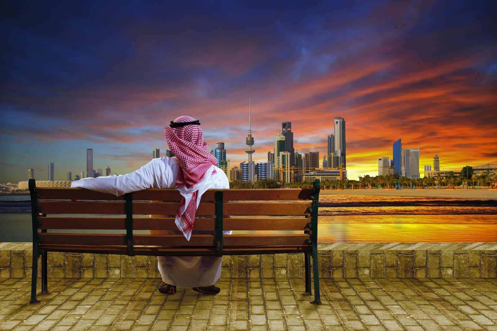 Grad Kuvajt