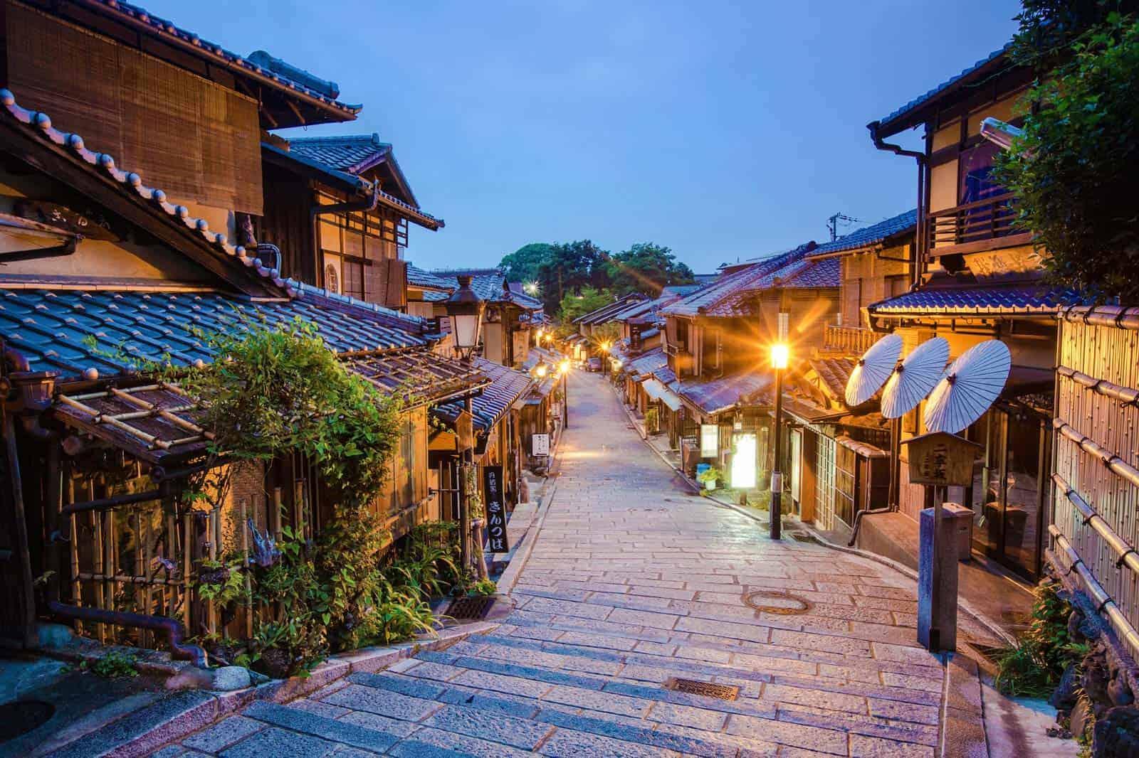 Quioto, Japão