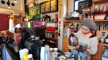 5 cafés de Tóquio que adorei conhecer (e recomendo)
