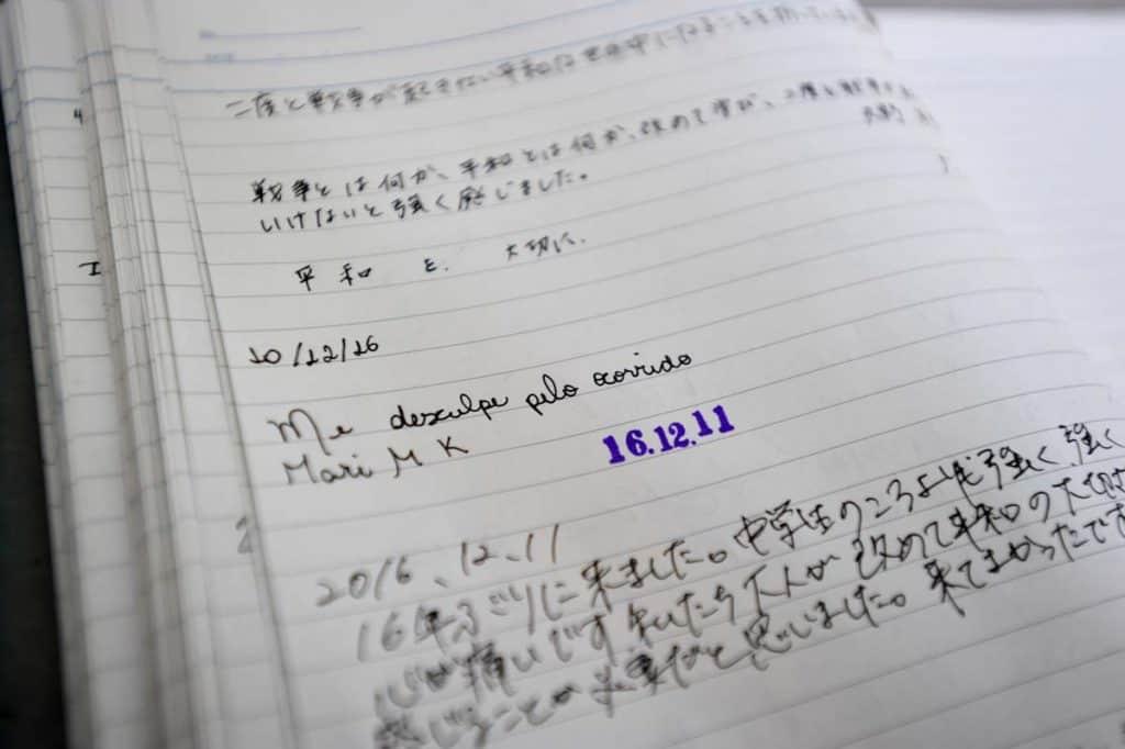 Livro de visitas do Museu da Paz de Hiroshima