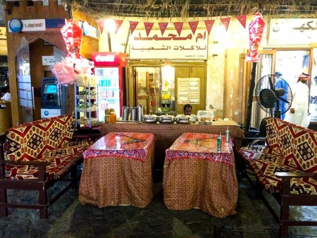mercado-doha-qatar