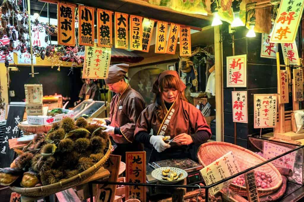 Mercat de Nishiki, Kyoto