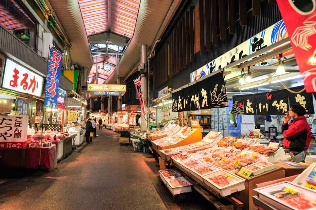 Mercado Kanazawa