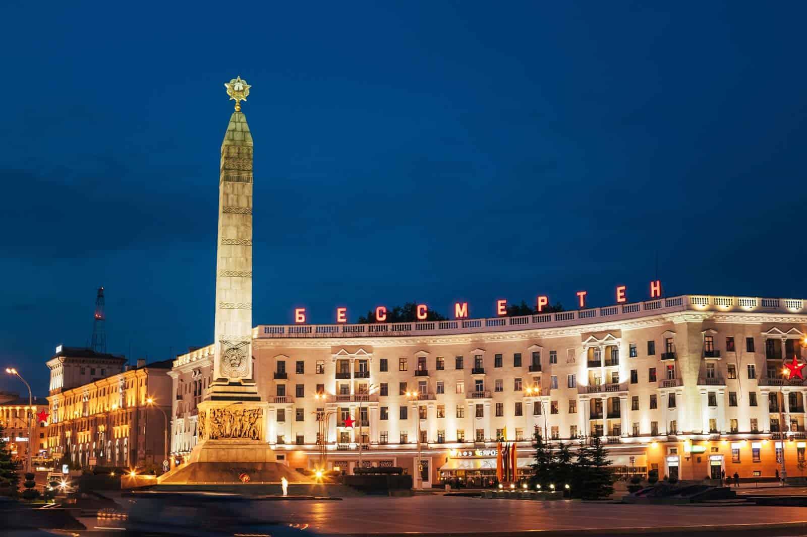 Minsk, Bielorrússia