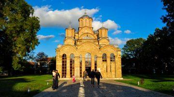 Mosteiro de Gracanica, uma visita imperdível nos arredores de Pristina (mesmo!)