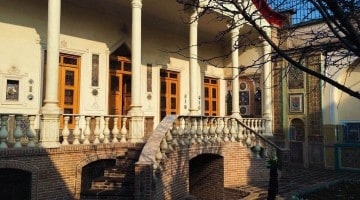 Музеј Могхадам, Техеран