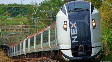 Kaip gauti iš Naritos į Tokiją: Narita Express