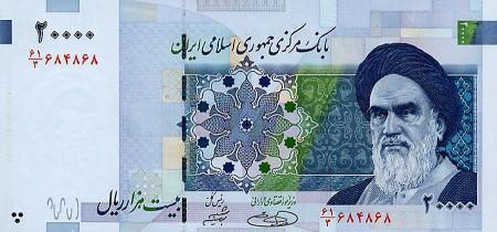 Dinheiro no Irão: nota de 20.000 Rials
