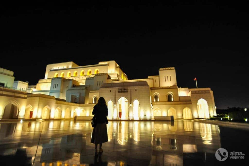 Lugares a visitar em Muscat: Ópera