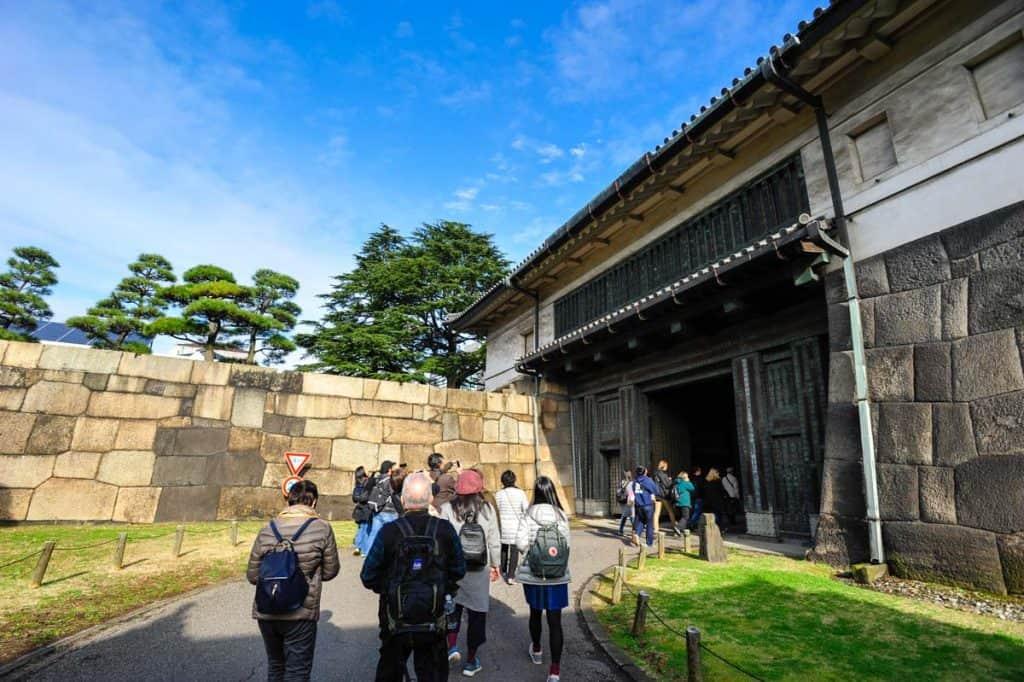 Portão de acesso ao Palácio Imperial