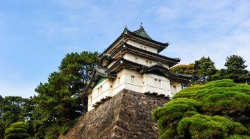 A minha visita (guiada) ao Palácio Imperial de Tóquio