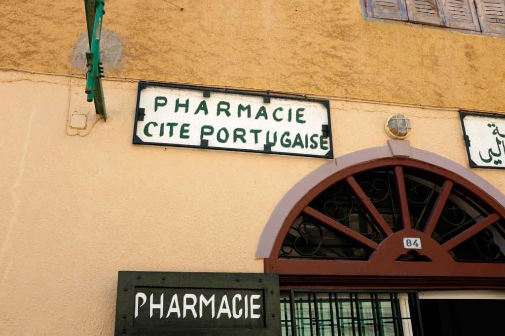 Farmàcia portuguesa a l'antic Mazagão