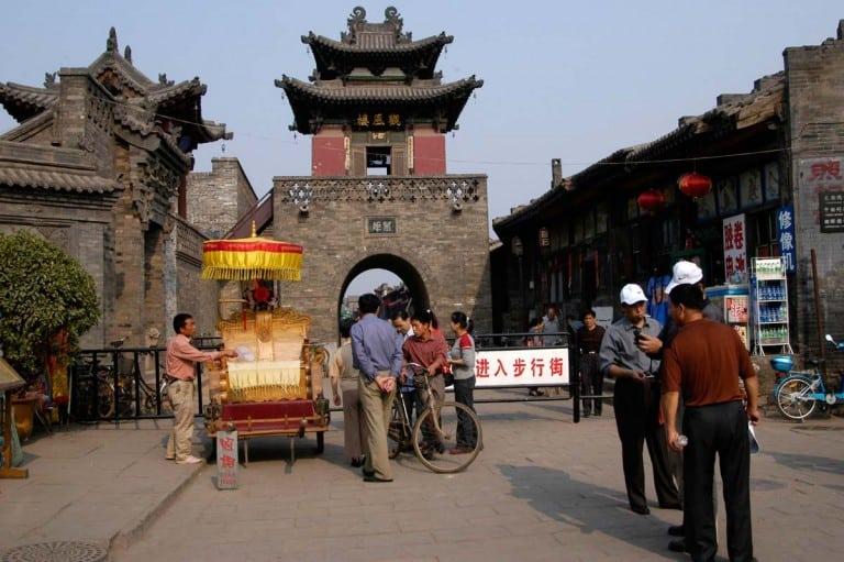 Rua de Pingyao, China