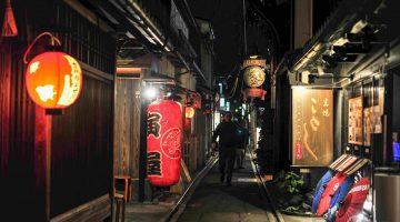 Jantando em Pontocho, uma das ruas mais bonitas de Kyoto