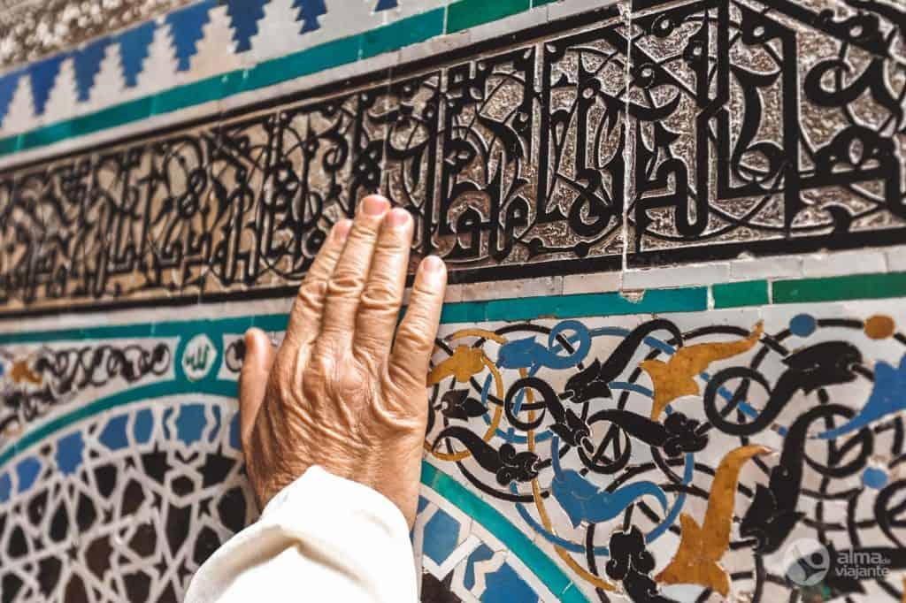 Mosaicos Madraça Bu Inania, Fez