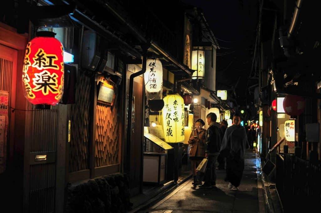 O que fazer em Kyoto: jantar na Rua Pontocho